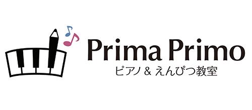 Prima Primoピアノ&えんぴつ教室ロゴ